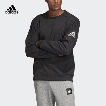 Adidas 阿迪达斯 IDStadium Cr男子针织套衫 DU1145