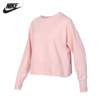 Nike 耐克 Nike Dri-FIT Get Fit女子针织训练圆领上衣 CD4309