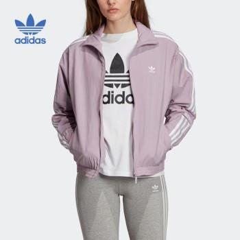 Adidas 阿迪达斯 三叶草 女子立领长袖外套 ED7541