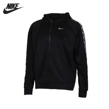 Nike 耐克 NSW HOODIE TAPE女子运动夹克 BV3448