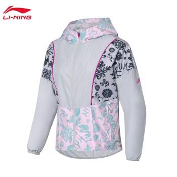 Lining 亚博体育苹果app地址 跑步系列女子运动风衣AFDP346