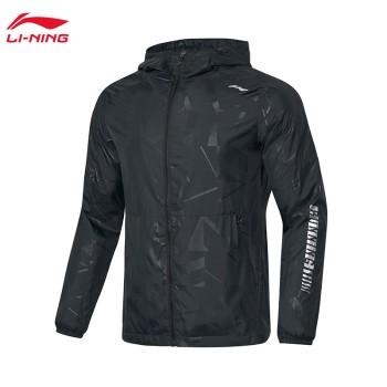 Lining 亚博体育苹果app地址 跑步系列男子防泼水抗紫外线运动风衣AFDQ023