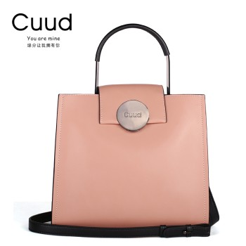 Cuud 古伊西 女士职业手拎包手提包 CFBI1297/3