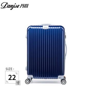 DANJUE/丹爵拉杆箱D21 22寸