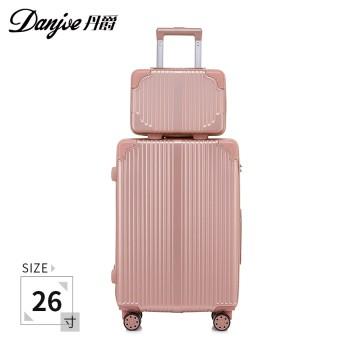 DANJUE 丹爵 可爱旅行子母箱万向轮拉杆箱26寸 D46