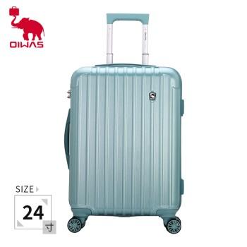 oiwas 爱华仕 万向轮密码旅行拉杆行李箱 OCX6197U-24