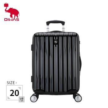 oiwas 爱华仕 旅行万向轮行李拉杆箱20寸 OCX6323-20