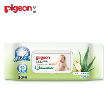 Pigeon 贝亲 婴儿多用湿巾(芦荟精华)30抽 KA70