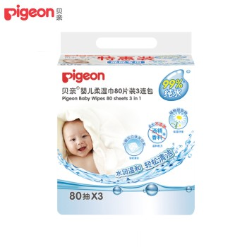 Pigeon 贝亲 婴儿柔湿巾80片3连包 PL135