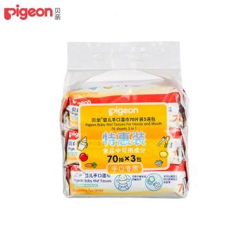 Pigeon 贝亲 婴儿手口湿巾70片装3连包 PL145