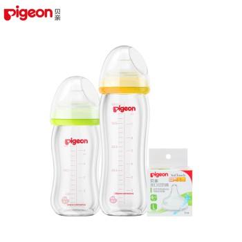 Pigeon 贝亲 新生儿玻璃宽口径奶瓶L号奶嘴组合套装