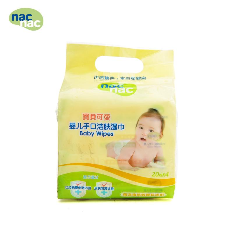 nacnac宝贝可爱湿巾婴儿童宝宝手口洁肤湿巾便携装20抽4包 80片