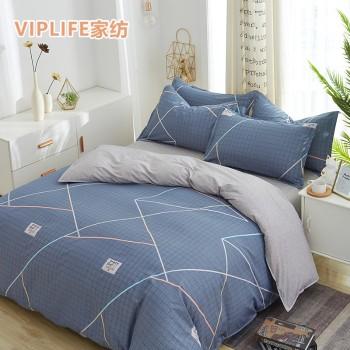 VIPLIFE 精梳全棉高支高密斜斜纹床单四件套 1.8米