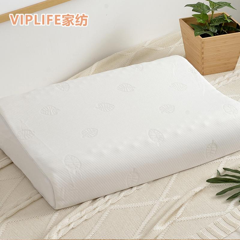 VIPLIFE 高低乳胶枕 颈椎保健乳胶枕头枕芯(小号)