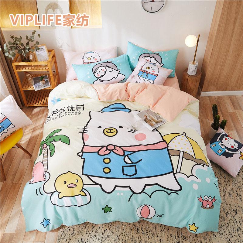 VIPLIFE [二次元卡通系列]精梳全棉床笠三件套 1.2米床