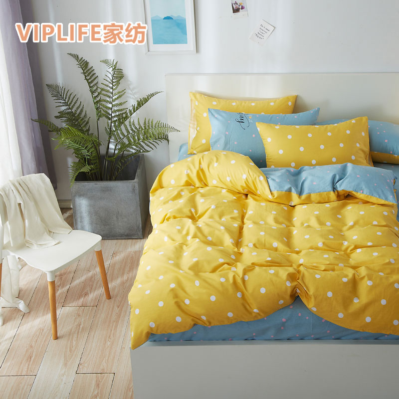 VIPLIFE [清新系列]精梳全棉床单四件套 1.8米床