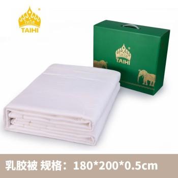 TAIHI 泰嗨 天然乳胶被子(1.8*2.0m)