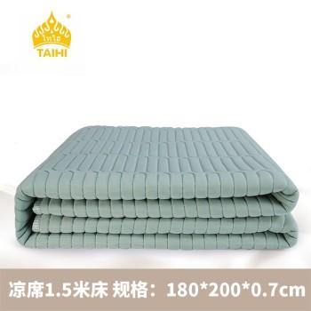TAIHI 泰嗨 乳胶冰丝凉席1.8米(三件套)