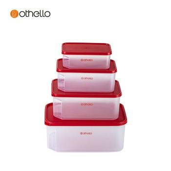 Othello 欧德罗 Novelty系列保鲜盒套装MB-25款 NO-MB-25