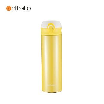 Othello 欧德罗 Classic系列保温杯500ml CL500
