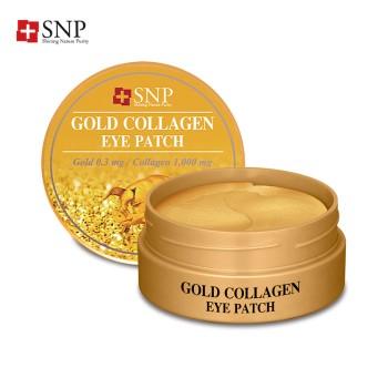 SNP 爱神菲 黄金胶原蛋白抗皱眼膜75g(60片装)