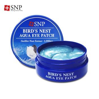 SNP 爱神菲 海洋燕窝补水眼膜75g(60片装)