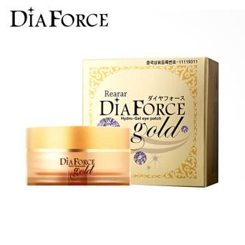 DIAFORCE 瑞拉迪雅芙丝(贵妇) 黄金钻石眼膜90g(60片装)全效基础款