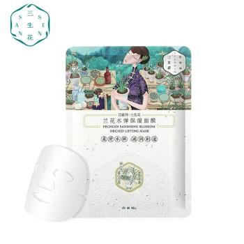 SANSEN 百雀羚三生花 兰花水弹保湿面膜5片/盒