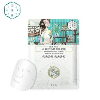 SANSEN 百雀羚三生花 水仙花沁颜保湿面膜5片/盒