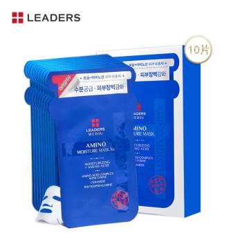 LEADERS 丽得姿 氨基酸补水面膜10片