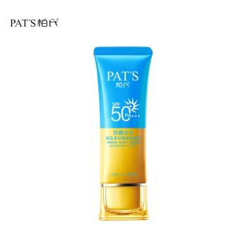 PAT'S 柏氏 美白隔离防晒乳SPF50+45ml