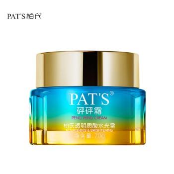 PAT'S 柏氏 透明质酸水光霜(砰砰霜)70g