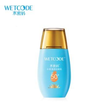 WETCODE 水密码 水感清透防晒乳SPF50+PA+++40g