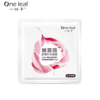 OneLeaf 一叶子 嫩蔷薇舒缓补水面膜5片/盒