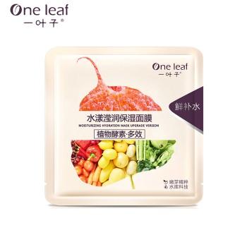 OneLeaf 一叶子 植物酵素· 水漾面膜5片/盒