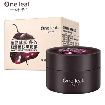 OneLeaf 一叶子 植物酵素·黑泥膜150g