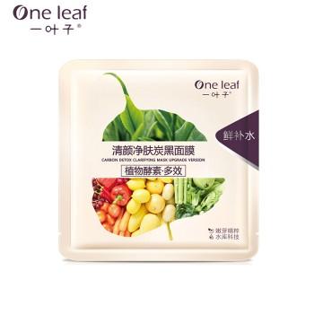 OneLeaf 一叶子 植物酵素·炭黑面膜5片/盒