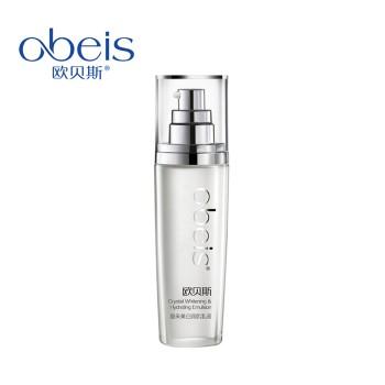 obeis 欧贝斯 晶采美白润肌乳液100ml
