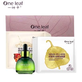 OneLeaf 一叶子 弹滑水养膜王礼盒