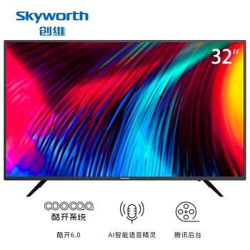 创维32E2A_液晶电视