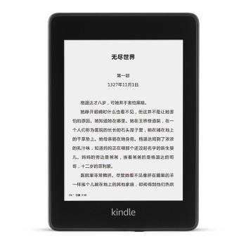 亚马逊Kindle Paperwhite 8G电子书-全新经典版(中舜)