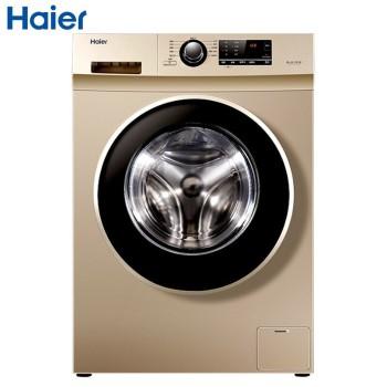 海尔XQG70-B12726滚筒洗衣机