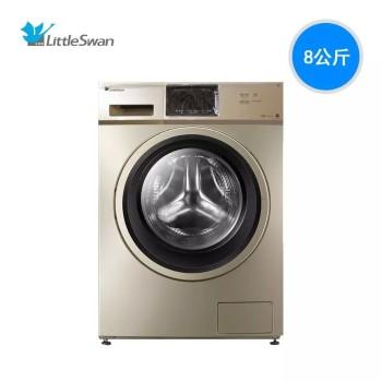 小天鹅TG80-1420WDXG滚筒洗衣机(网)