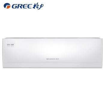 格力KFR-26GW/(26521)FNhAa-A1冷暖变频空调(皓雪白)