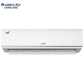格力KFR-72GW/(72556)NhAd-3冷暖空调
