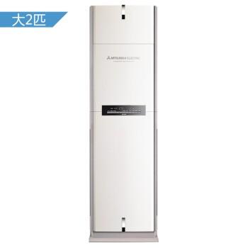 三菱电机MFD-GE54VC单冷柜机