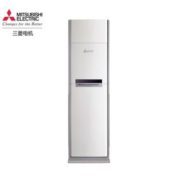 三菱电机MFZ-GL50VA冷暖变频空调