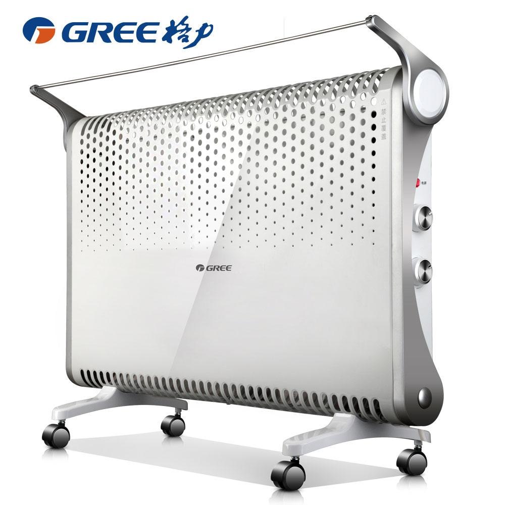 欧式快热炉家用电暖器居浴两用电暖气