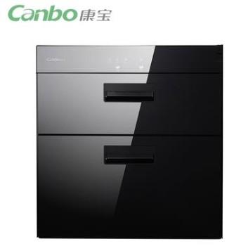 康宝XDZ90-EA1X消毒柜(专柜)