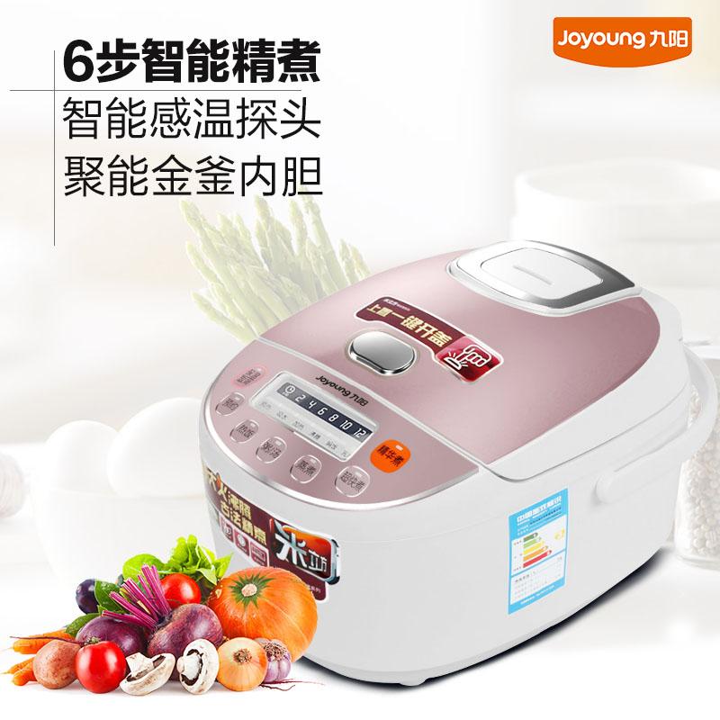 九阳jyf-30fe05电饭煲